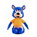"""Uville Bubbaloo 9"""" Plush Toy"""