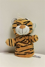 "Beverly Hills Teddy Bear 9.5"" Jungle Animal Puppet-TIGER"