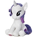 "Aurora 10"" Rarity Pony - Seated"
